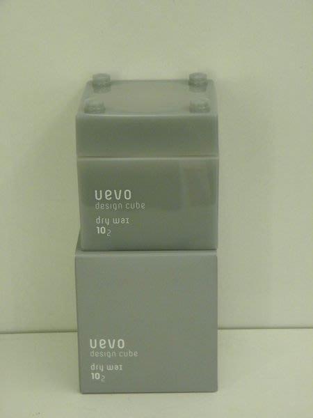 香水倉庫~DEMI  提美  卵殼膜彩色造型積木(灰積木)(公司貨) 80g(特價500元~2瓶免運)高雄可自取