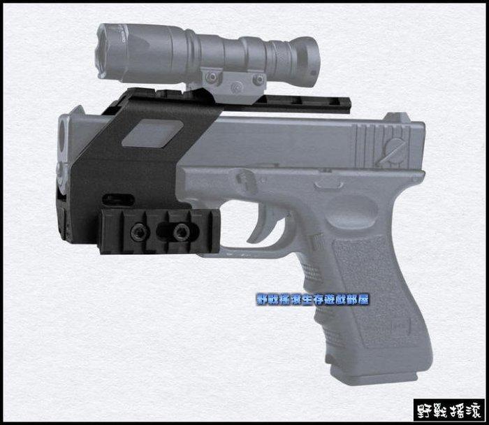 【野戰搖滾】GLOCK 手槍專用魚骨鏡橋【黑色、沙色】內紅點快瞄鏡架狙擊鏡架 G17 G18 生存遊戲
