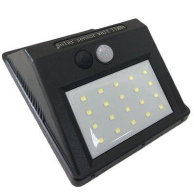 ♥國際3C♥ 感應式 防水 太陽能燈 20顆LED 亮度超亮 感應燈 門口燈/壁燈/小夜燈/走廊燈/自動感應