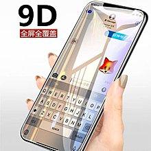 Aisi免運蘋果保護配件適用于iphone12全屏鋼化膜蘋果12/Pro/Max高清手機玻璃貼膜12mini