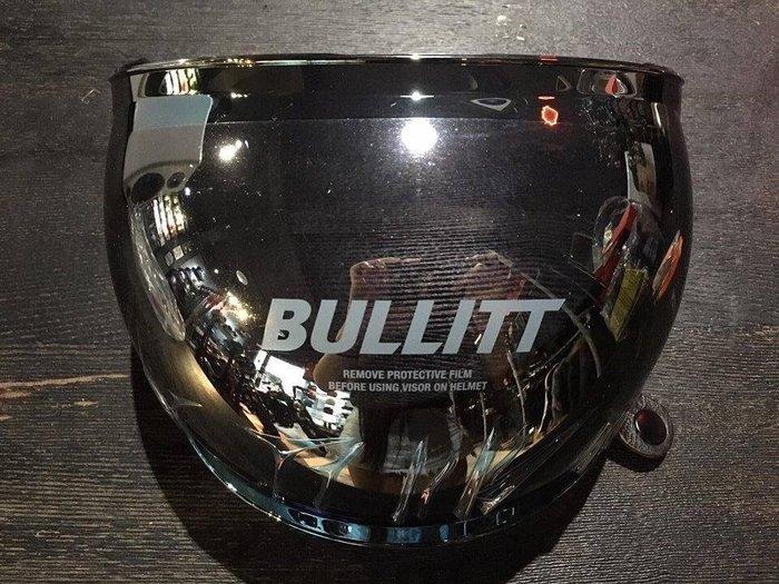(I LOVE樂多)BELL Bullitt 專用鏡片(電鍍金色)泡泡鏡