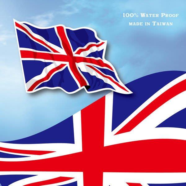 【國旗貼紙專賣店】英國旗飄揚旅行箱貼紙/抗UV防水/UK/各尺寸多國款可客製