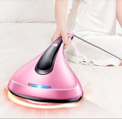 【免運】現貨 除蟎儀家用床上殺菌吸塵器小型去蟎蟲神器紫外線吸蟎除蝻機 AJSH37065