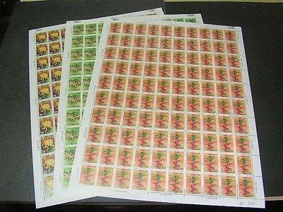 【愛郵者】〈大全張〉77年 花卉郵票(三) 3全 一版=100套 回流上品 / 特254(專254) 77-13版