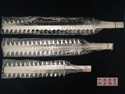 【中港香業】白鐵鯊魚劍 / 69公分 / 44齒