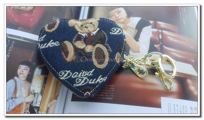 ☆橘子貓的918号店☆日系  刺繡 可愛小熊 鑰匙圈 拉鍊零錢包  提花布  零錢包的大容量