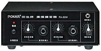 [欣晟電器]近北車店家pokka公共廣播擴音機PA-50W適合演講廳、教室、營業場所、車用廣播擴音