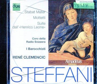 *還有唱片行* STEFFANI / STABAT MATER 二手 Y5934