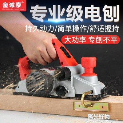 多功能電刨家用小型手提臺式木工刨木工工具電動刨子壓刨機刨菜板 220V NMS