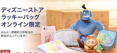 [日本空運 全新現貨] 日本disney 迪士尼網站限定福袋 8入