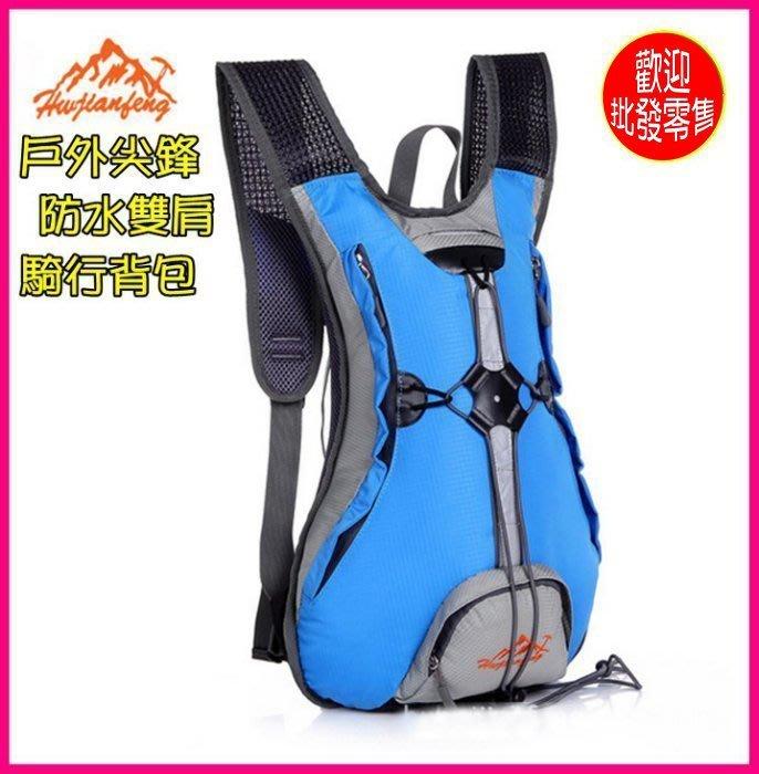 22012-----雲蓁小屋 N% 戶外尖鋒公司正品 登山戶外尼龍防水騎行包15L 雙肩背包 自行車包 運動包 休閒包