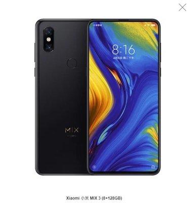 洪順達電訊設備旗艦店Xiaomi 小米 MIX 3 (8+128GB)