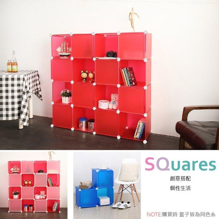臥室/客廳/電腦/辦公【居家大師】HP59 (16格16門)收納櫃/組合櫃/收納架/置物櫃/書櫃/衣櫃/層架/鞋櫃