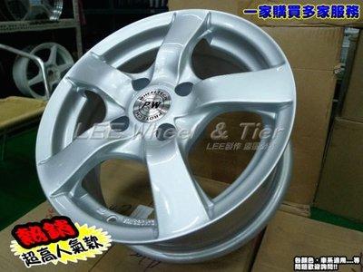【小李輪胎】TF1009 14吋4孔108 五爪寬版 簡約風格 全新鋁圈有保固舊圈可回估 標緻 雪鐵龍