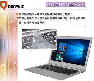 『PHOENIX』ASUS UX410 UX410U UX410UQ 專用 超透光 非矽膠 鍵盤保護膜