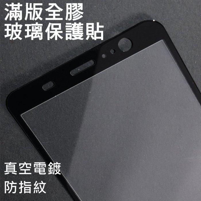 滿版全膠 玻璃保貼 鋼化膜 OPPO A9 2020 / A5 2020 / Realme 5