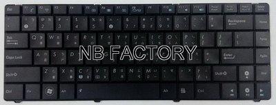 全新繁體中文鍵盤ASUS K40IN/K40IJ/K40IL/K40IP/K40