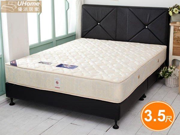 床墊【UHO】Kailisi卡莉絲名床-頂級旗艦法式 優質三代加厚 3.5尺單人獨立筒床墊 中彰免運