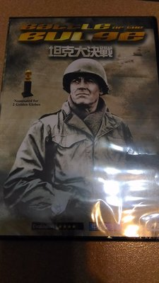 正版全新DVD~坦克大決戰 Battle of the Bulge亨利方達 查爾斯布朗森~繁中字幕