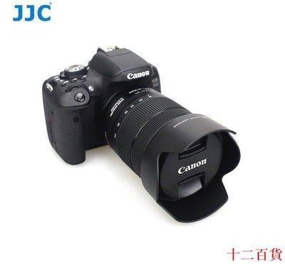 十一百貨全新 公司貨JJC佳能EW-73D EOS 80D相機鏡頭18-135 USM遮光罩 可反裝 台北市