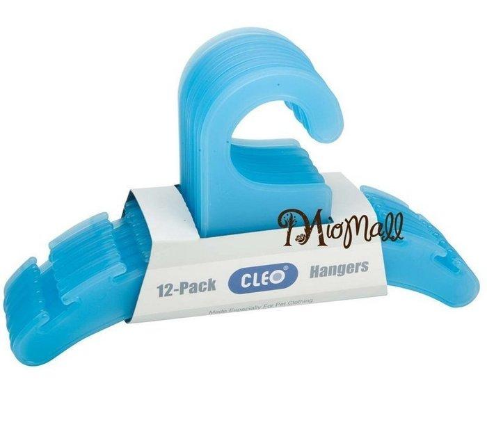 限量廣告價【刷卡6期零利率】美國領導品牌【ARGO亞果】CLEO寵物衣架/狗狗衣架-藍色12入 寶貝衣服整齊收納