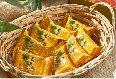 【午后小時光--代購】小潘鳳(梨)酥(無蛋 12入單片包裝)(用硬紙箱包裝)鳳凰酥 中秋節