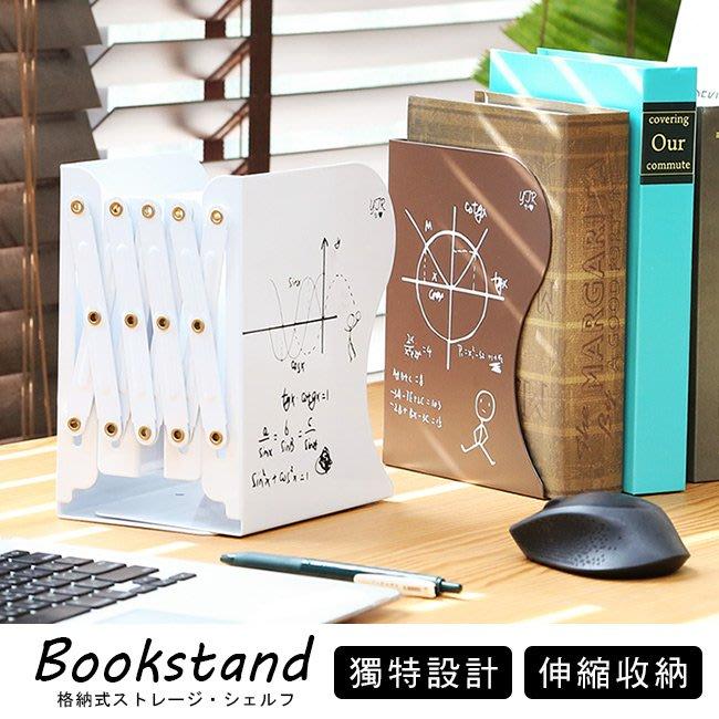 可超商【居家大師】 2入組-時代物語風格收納伸縮書架 桌面收納 書擋 置物架 鐵架 書櫃 書桌 收納櫃 BO080