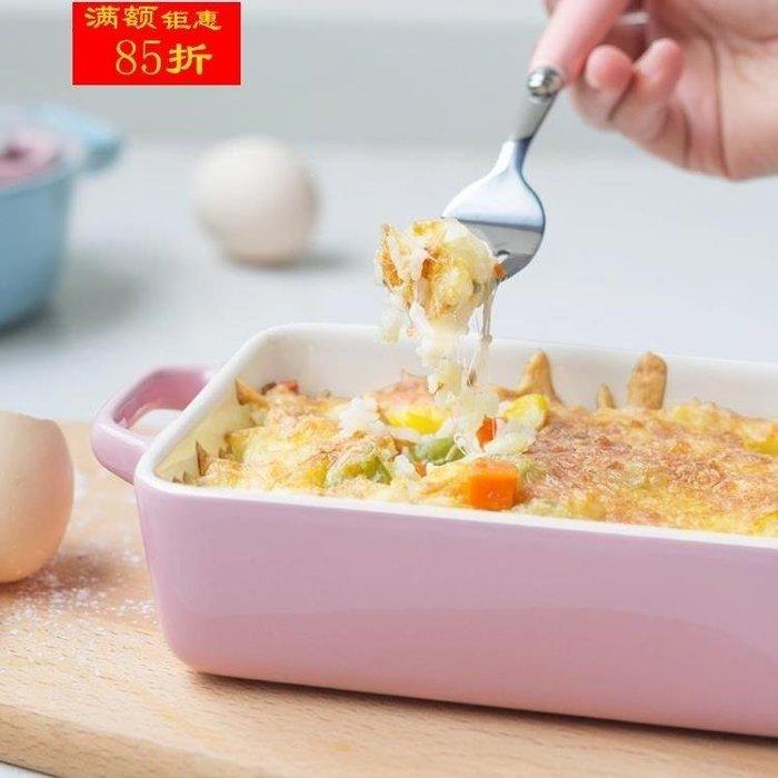 YEAHSHOP 家用烘焙陶瓷雙耳烤箱碗芝士焗飯Y185