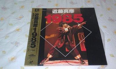 【李歐的音樂】幾乎全新1985年 近藤真彥 豪華特典 雷射影碟 LD非DVD