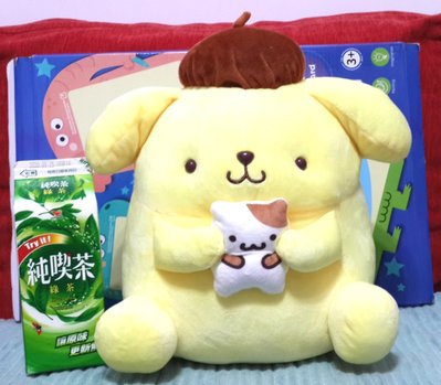 Pom Pom Purin Stuffed Plush Toy Soft Doll kids Gift puppet