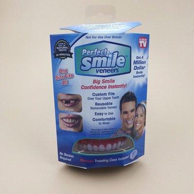 現貨可脫卸美容牙套仿真軟矽膠假牙牙套 美白貼片牙套 自拍神器/澤米【新品首發!僅5天狂售200萬件創造美國的銷售奇跡!】