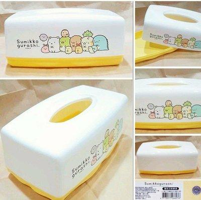 牛牛ㄉ媽*台灣製角落生物面紙盒 San-X Sumiko Gouge 角落生物小夥塑膠面紙盒 衛生紙盒