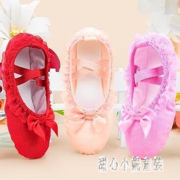大碼 兒童舞蹈鞋女童中國舞軟底練功鞋女孩公主紅色花邊小孩的跳舞鞋女 qz1070限時優惠