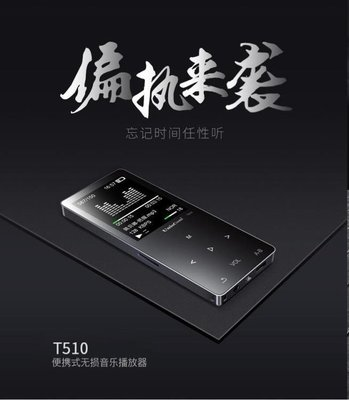 ZIHOPE 錄音筆運動MP3播放器觸摸按鍵MP4無損錄音筆有屏迷你學生隨身聽ZI812