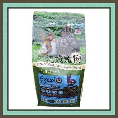 ◎三塊錢寵物◎Burgess伯爵-高機能幼兔及侏儒兔飼料,含苜蓿草&多種草本植物,適合侏儒兔、懷孕母兔,2kg