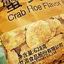 甘源 蟹黃味蠶豆/瓜子 628克原廠包裝(約40~45小包)