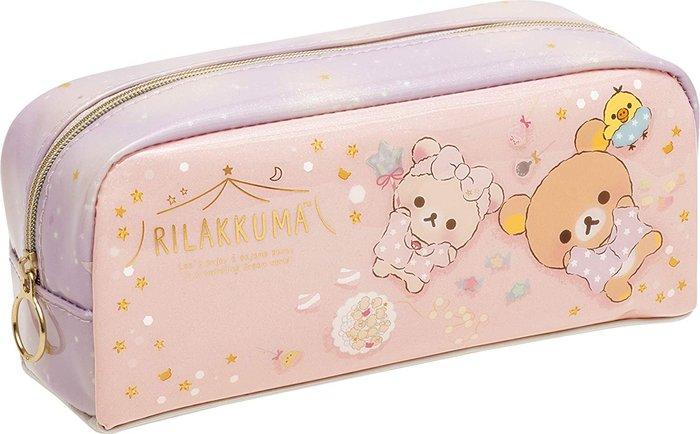 拉拉熊鉛筆盒--日本SAN-X拉拉熊美夢成真系列拉鍊筆袋/鉛筆盒--秘密花園