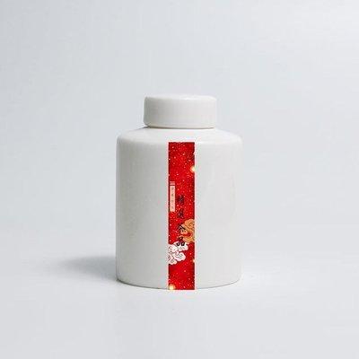 【茶嶺古道】羊脂玉瓷 直身茶葉罐 / ...