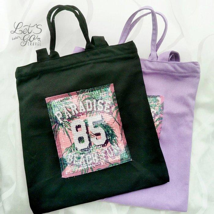 帆布手提袋 ❉︵ 夏日亮片海灘風帆布包 長短提帶手提袋 側背袋 購物包 ︵❉ 。Let's Go lulu's。CZ03