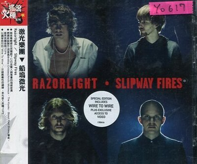 *還有唱片行* RAZORLIGHT / SLIPWAY FIRES 全新 Y0617 (殼破)