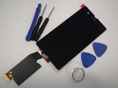 免 ~新生 手機快修~SONY Z 液晶螢幕總成 觸控面板 玻璃破裂 無法顯示 L36h C6602 現場維修更換