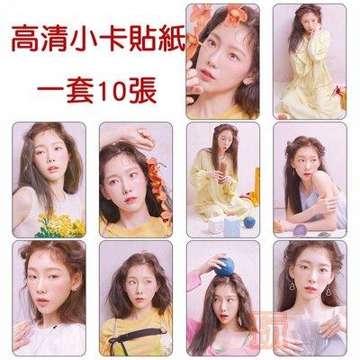 現貨💥太妍 生日畫報照片卡貼貼紙 悠遊卡貼 手機貼E816-D【玩之內】韓國 少女時代