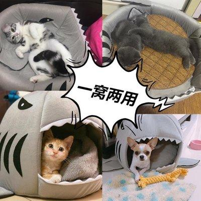 貓咪窩 貓窩四季通用夏天涼爽貓咪房子屋狗窩寵物小型犬可拆洗封閉式