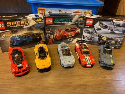 二手 LEGO 樂高 跑車系列