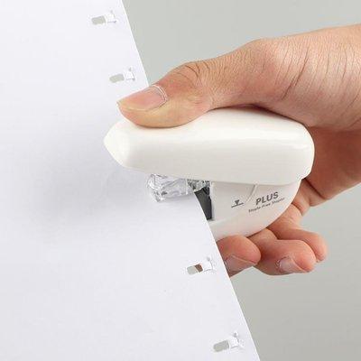 多功能環保安全省力型無針訂書機無釘空氣訂書器可訂6張紙5色