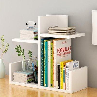 哆啦本鋪 書架 桌上置物架簡約現代桌面書架收納架子學生用創意小書架 D655