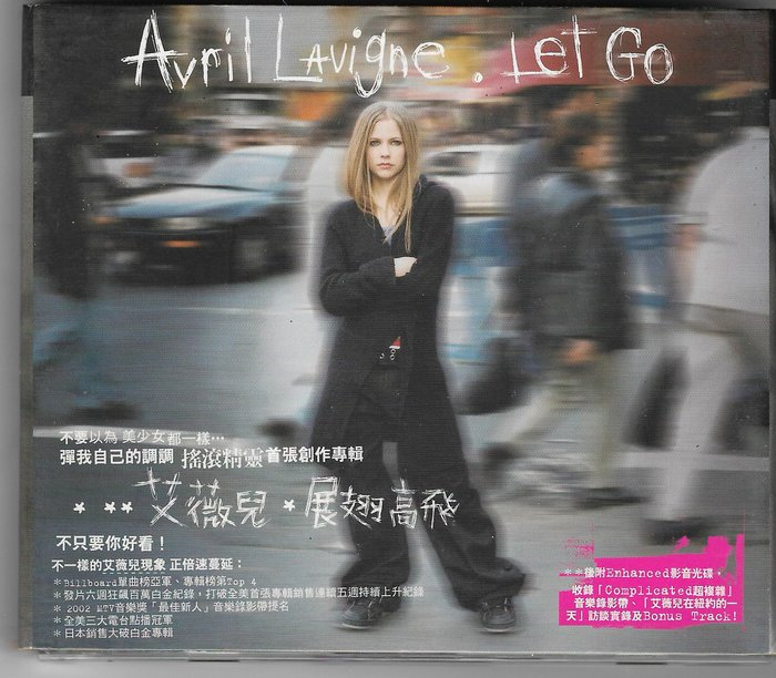 Avril Lavigne/  Let Go /二手