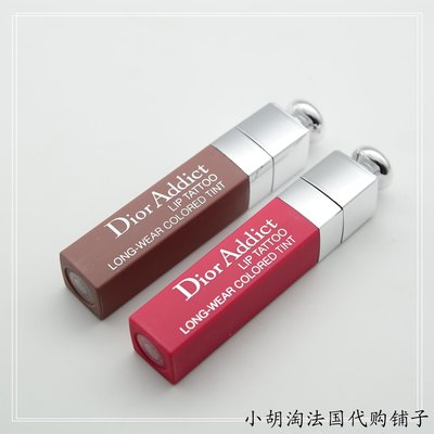 皮卡丘日韓正全球代【定】法國代購 Dior/迪奧 癮誘超模染唇露 唇釉 10小時超長持妝