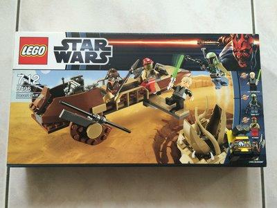 絕版 LEGO 樂高 星際大戰沙漠小艇  9496 Desert Skiff  Boba Fett  Luke 全新