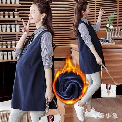 ZIHOPE 大尺碼孕婦套裝時尚款2019新款兩件套韓版寬鬆女秋冬季衛衣加絨套裝ZI812